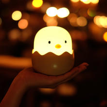Silicone Cartoon Baby Nursery Bedroom Rechargeable Lamp LED Night Light Egg Chick Shape Night lamp for Children Birthday Gift