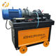 Thread Rolling Rod Threaded Roller Bar Parallel Rebar Threading Machine