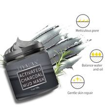 Private label blackhead remover mask whitening activated charcoal clay face mask