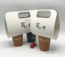 Take away Plastic Cup Holder for Boba Tea Portable Paper Cup Carrier
