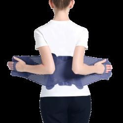 Discount lumbar support elastic waist support waist belt