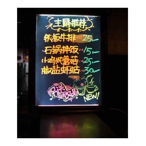 metal frame colorful led writing board