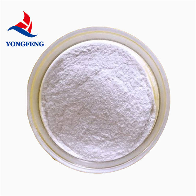 Chemical additive construction grade hpmc cellulose hypromellose 15 cps