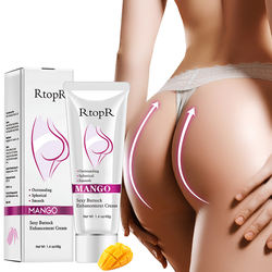 2020 latest best price Private Label butt and hip up enhancement cream for women 10192