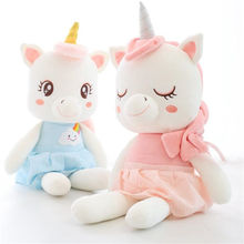 White Pink Soft Cute Rainbow Angel Design Monster Low Price Material Head Best Made Big Plush Unicorn For Kid Baby Stuffed Toy