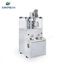 ZP-9D High Speed Automatic Tablet Press Machine