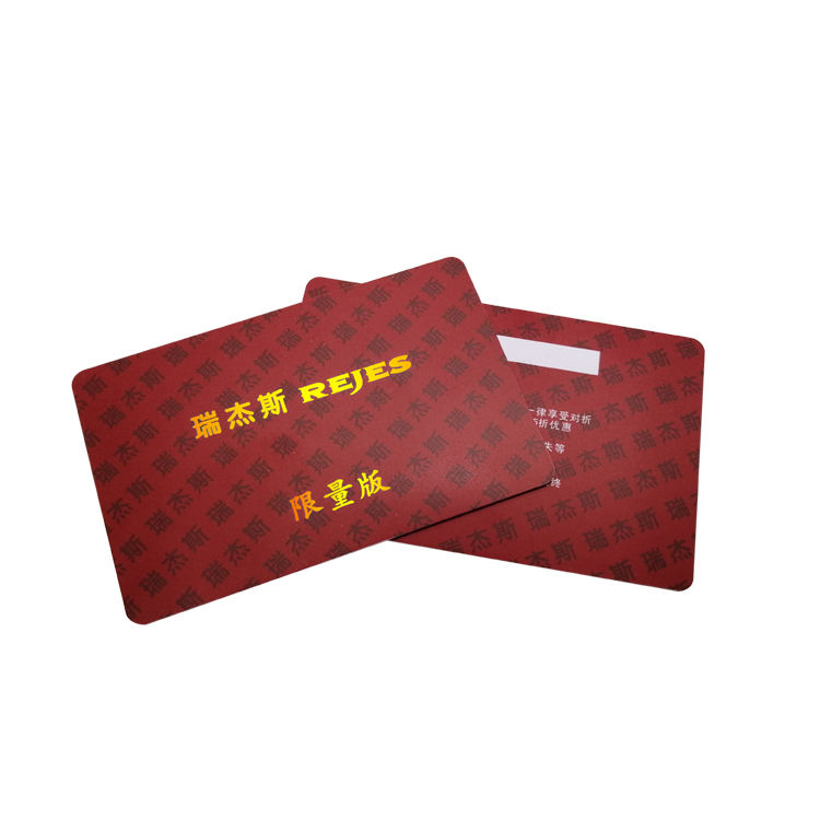 PVC plastic high-end hot stamping craft card beauty salon hot silver membership consumption storage IC smart card