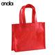 Custom printable non woven bag tote reusable shopping bag wholesale /eco promotional nonwoven shopping grocery bag with logo
