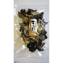 Japan longevity healthy Raw Cultivated Dried truffle mushroom production line