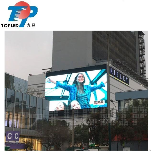 Outdoor digital comercial advertising P4 LED screen/led display billboard