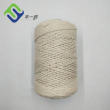 Wholesale hanging decoration strings 3mm macrame cord cotton rope 3mmX220yards