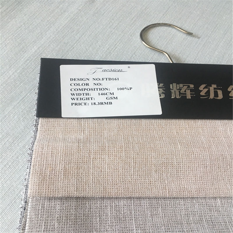 Home Textile Names 100% Polyester Woven Fashion Fabrics