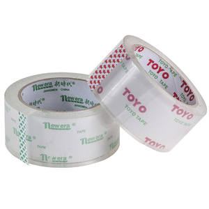 Low noise Bopp adhesive boxing boop tape