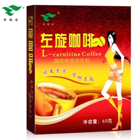 Natural Weight Loss Health L-Carnitine Coffee