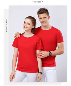 high quality China factory polo shirt fashion T shirt design for lovers custom Polo Shirt