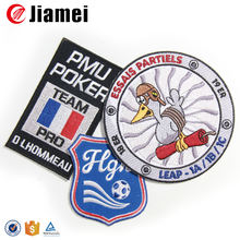 Custom embroidery patches bjj gi for hat clothing