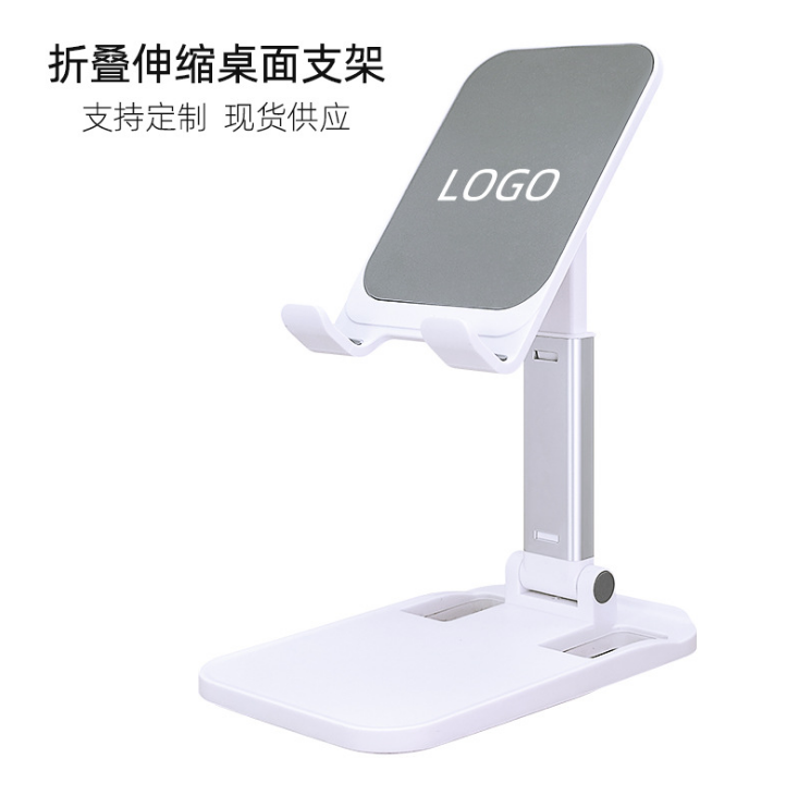Cell Phone Tablet Stand Desktop Adjustable Aluminum Alloy Tablet Stand Holder Foldable Mobile Phone Stand for desk