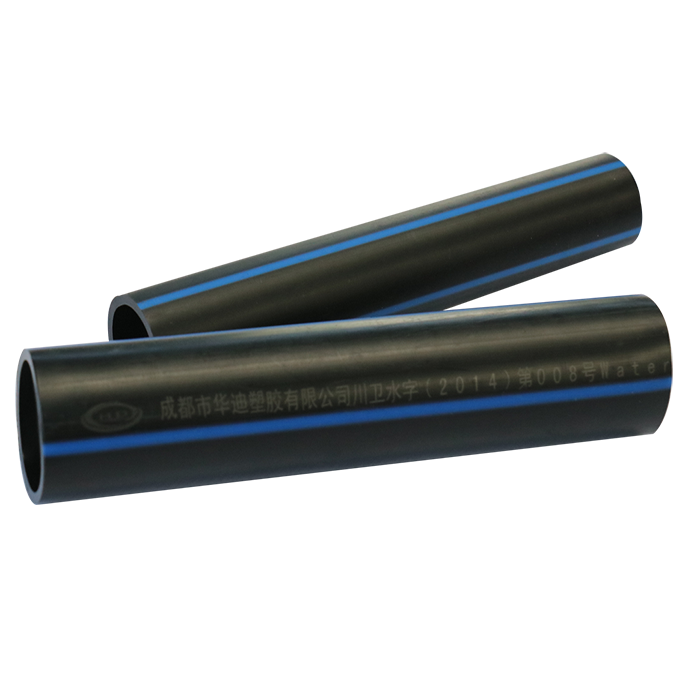 Plastic irrigation Pipe Price 12 inch Agriculture Drainage Water Drip Irrigation Hdpe Pipe