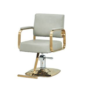 Barber shop chair factory direct sale stainless steel hairdressing chair hair salon dedicated rotary lifting hair cutting seat