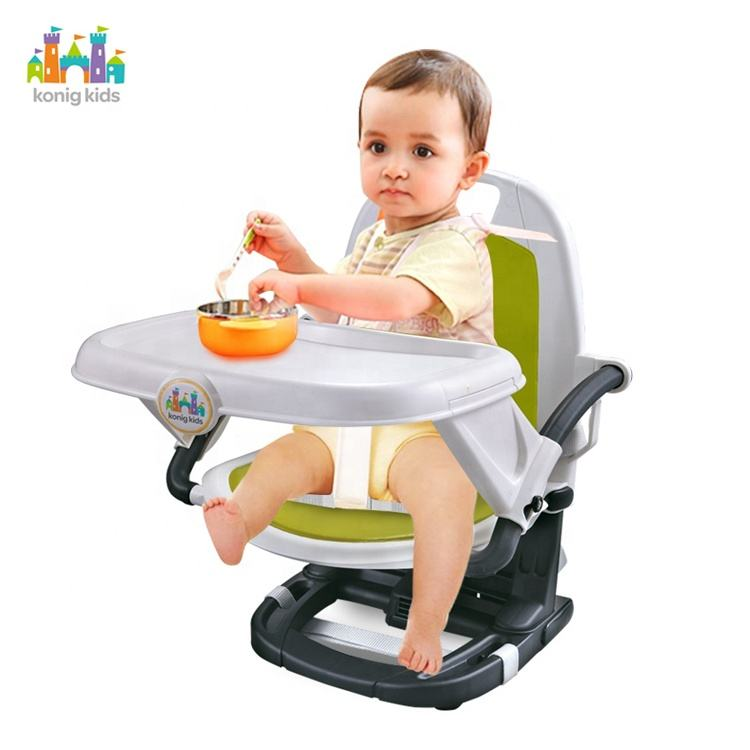 Konig Kids Portable Nursing Eating Dining High Feeding Seat Baby Chairs
