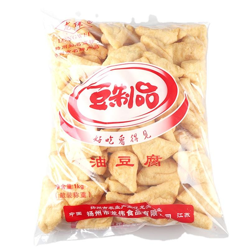 Fragrant bean curd 1000g
