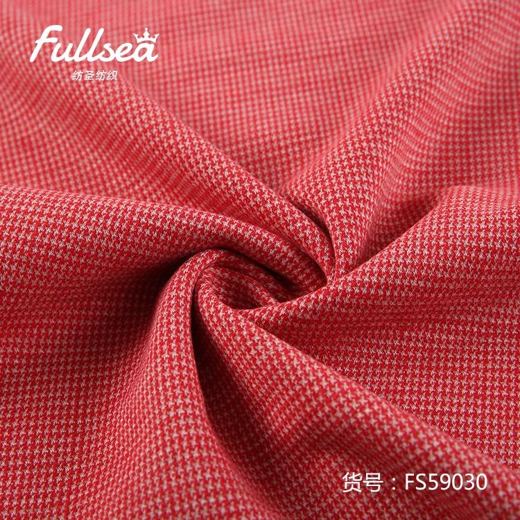 Factory direct supply custom polyester viscose dobby stretch wool cloth fabric