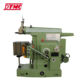 B635A Metal Shaper Machine Price HOT! Shaper Machine