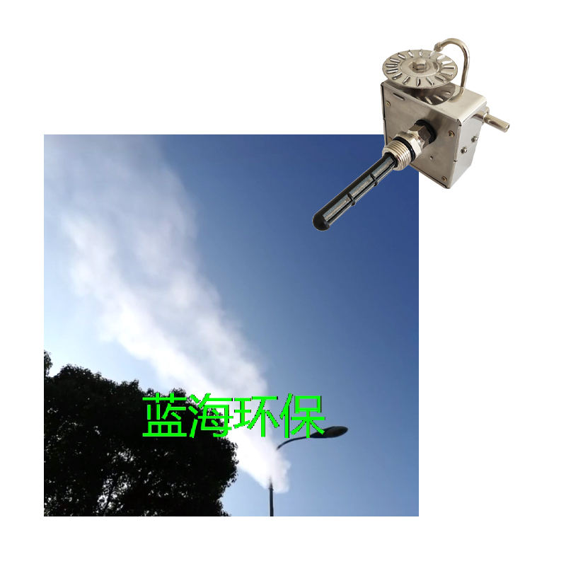 Outdoor dust suppression system Slelf cleaning nozzle mist spray water