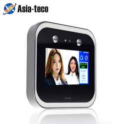 5 inch Touch Screen wifi Dynamic Face Recognition Time Atten