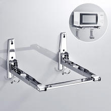Stainless Steel Microwave Oven Rack Foldable Microwave Oven Wall Mounted Stand Holder Hanging Bracket With Two Hooks