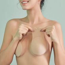 Reusable Push Up Invisible Nipple Cover Strapless Lift Bra Silicone Rabbit Shape Nipple Sticker
