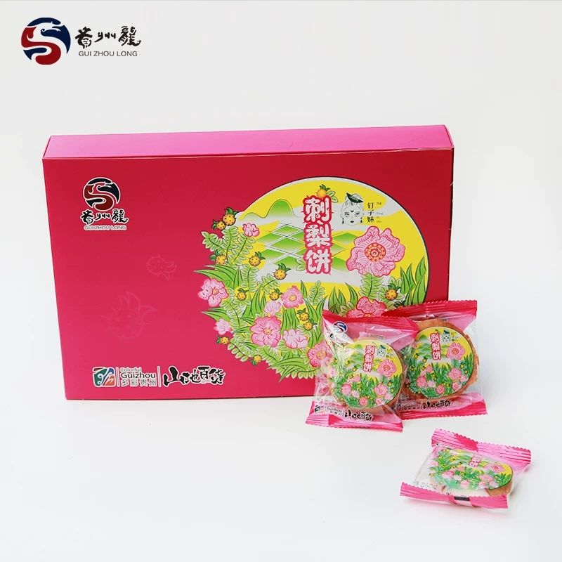Vitamin C Natural Rich Vitamin C Pure Natural Healthy Chinese Style Cake Roxburgh Rose