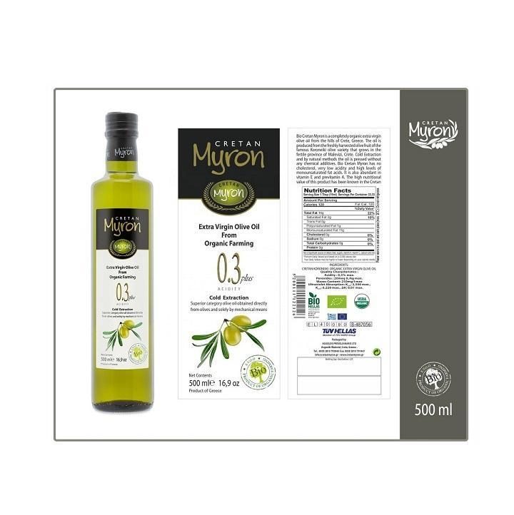 hot sale high quality cretan myron bio olive oil bottles