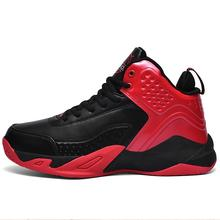 Big size  Youth high top make your own  used oem custom sneakers sport Unisex mens basketball shoes men