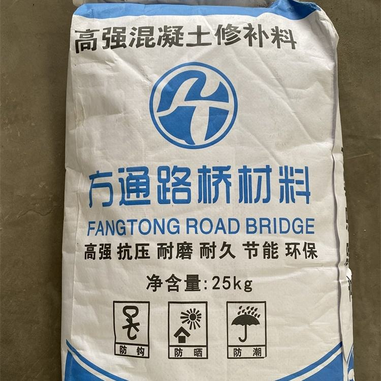 high temperature castable refractory cement