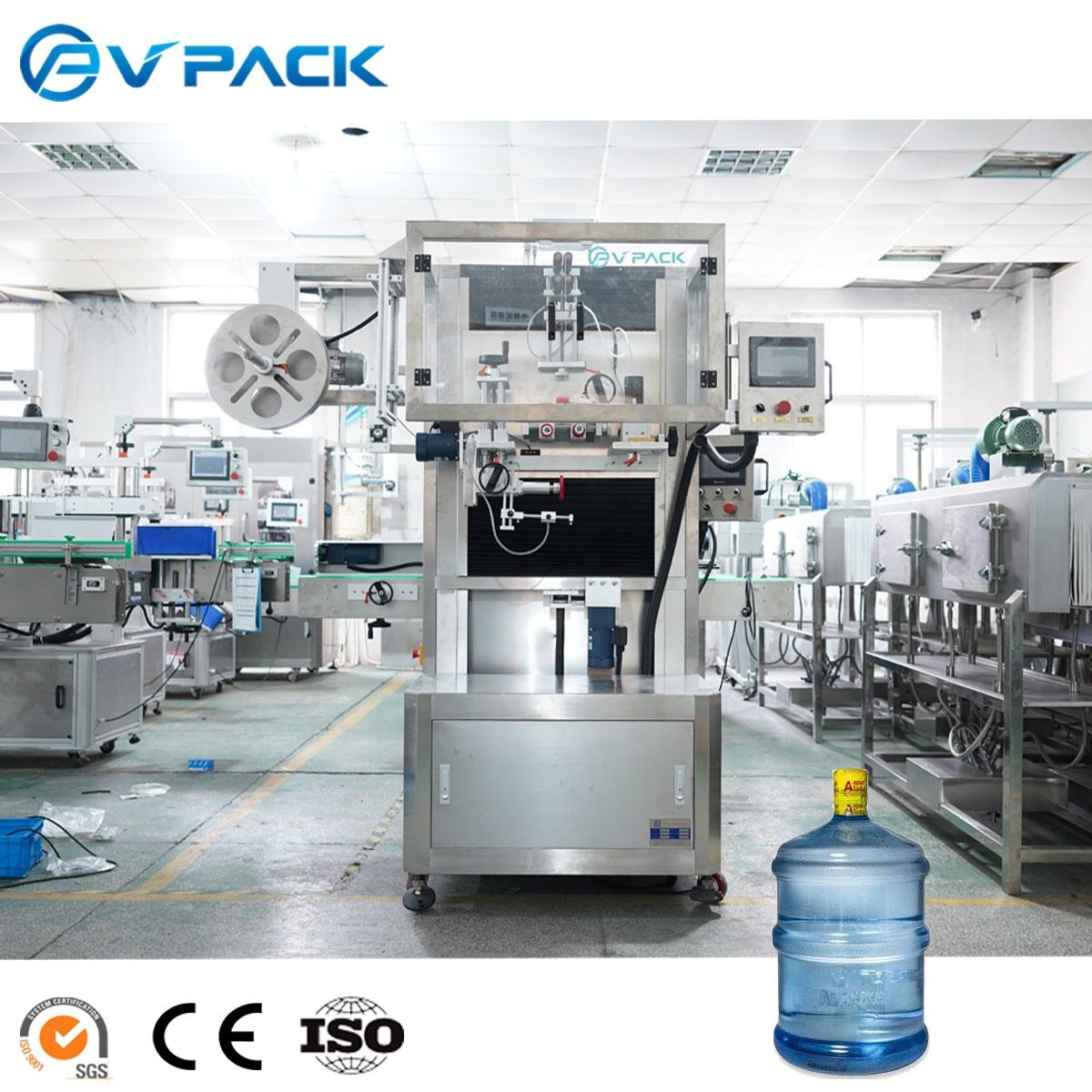 Automatic 5 gallon barrel mouth neck labeling machine/shrink sleeve label machine / bottle neck in zhangjiagang
