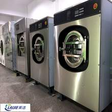 20kg capacity laundry commercial washing machine prices