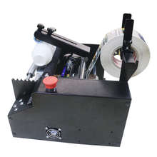 Manual Round Bottle Labeling Machine , Semi Automatic Labeling Machine