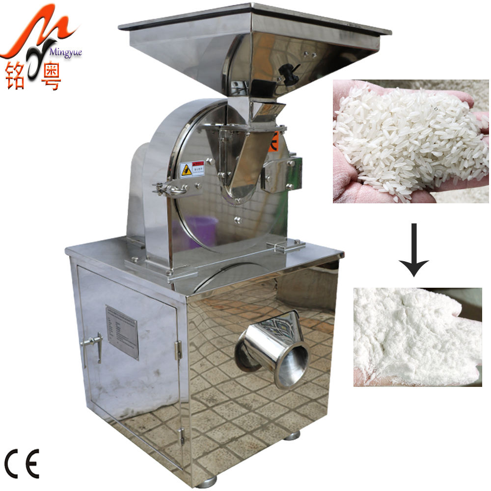 Best selling automatic food powder pulverizer / grinder / milling machine