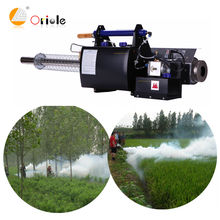 agriculture chemical mosquito killer thermal fogger Fogging Machine for pest control ,