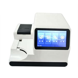 Urine Test Analyzer Machine / urine strip reader Price
