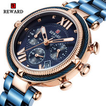 REWARD RD63084L Women Luxury Quartz Watches High Quality Stainless Steel Strap Waterproof Luminous Clock Party Gifts