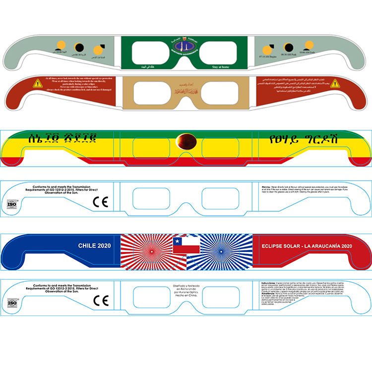 Wholesale Custom Printed 3D Total Solar Eclipse Paper Glasses