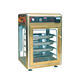 New Design Commercial Kitchen Equipment Display Pizza Warmer