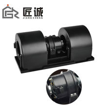 JCAC ZHF-281A  Bus Centrifugal Blower fan Motor air conditioner parts for replacing SPAL