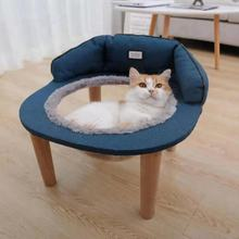Pets Cats  Lounge Chair Sofa Bed