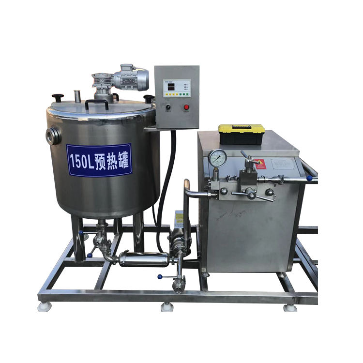 Mini dairy plant dairy small yogurt production line milk plant processing equipment