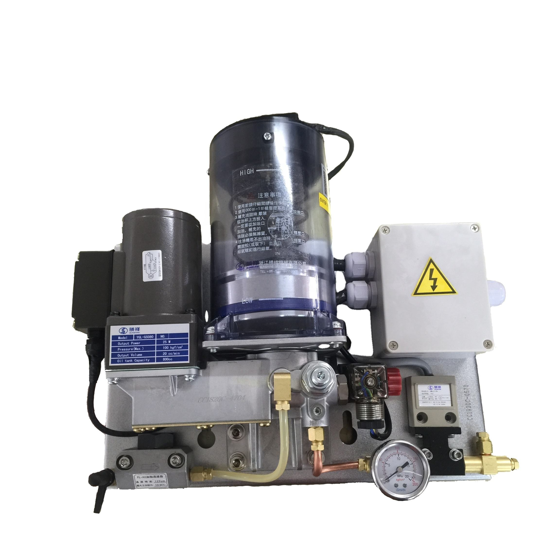 OEM YGL-GS whole set system grease automatic electric centralized lubrication pump volumetric lubricator system