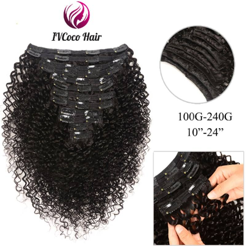 Hot Sale Afro Kinky Curly Clip Ins 100% Virgin Human Hair Extensions Natural Color 7pcs/Set Natural Color Afro Curly Hair