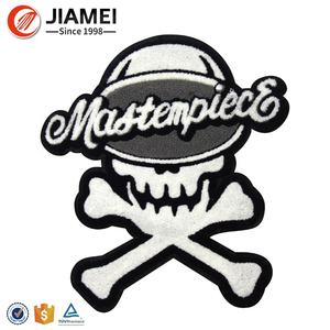 Custom Chenille Embroidery Digitizing Service patch